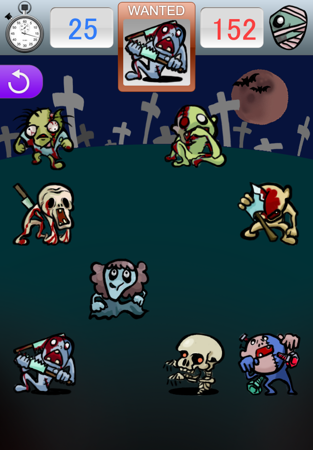 Screenshot zombie touch